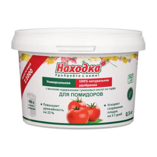 Универсальное удобрение для помидоров