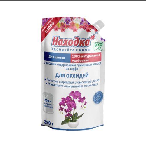 Удобрения для орхидей 0,25 л